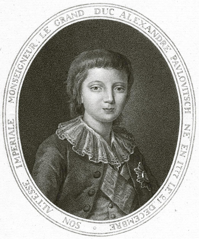 114. Портрет Императора Александра І, гравированный Скородумовым