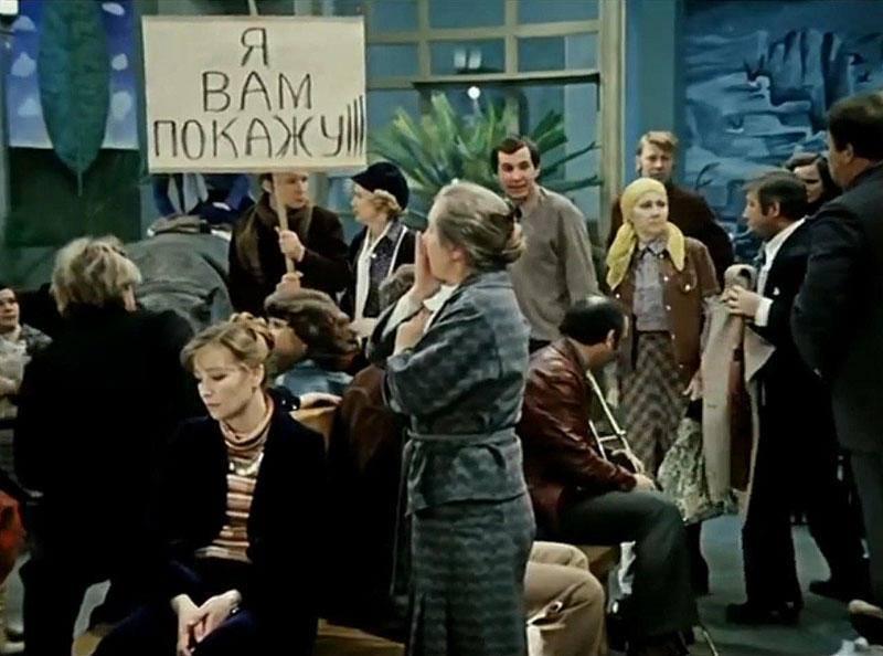 Гараж  Гениальнейший фильм советской эпохи