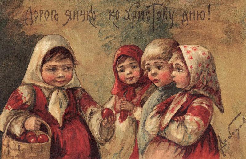 Мес, красная горка открытка до революции