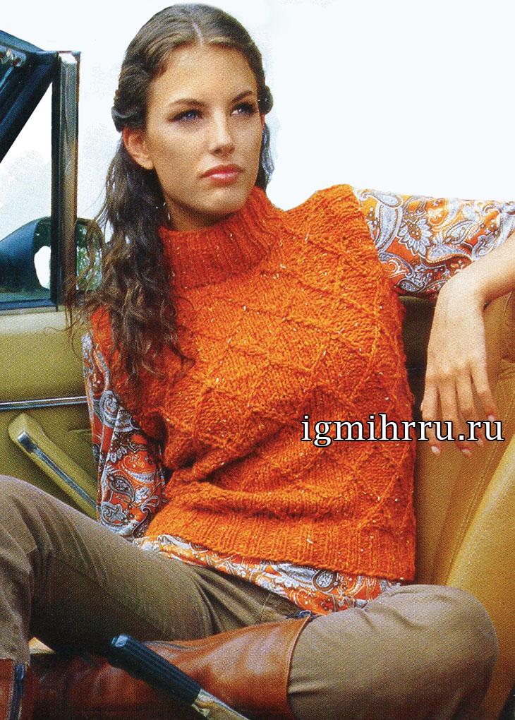 Оранжевая шерстяная безрукавка с высоким воротом. Вязание спицами