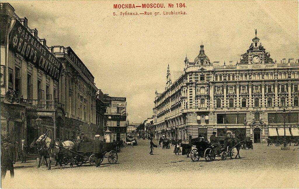 3 копейки 1893