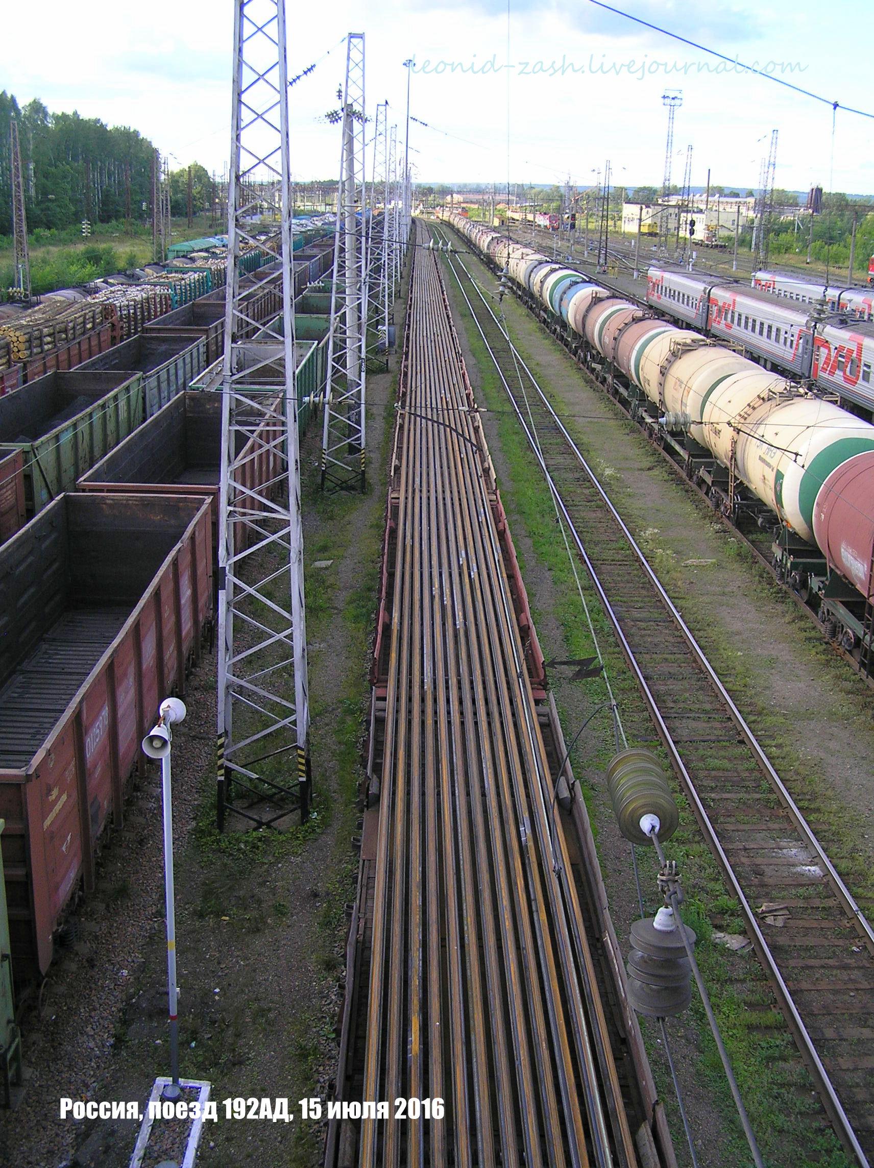 РЖД поезд 192АД 47.JPG
