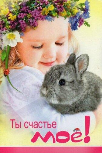 https://img-fotki.yandex.ru/get/482931/118912681.1a3/0_35d0d6_5cb79929_L.jpg