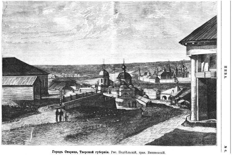 Журнальные рисунки как источник по ранней фотоистории России. Часть 19
