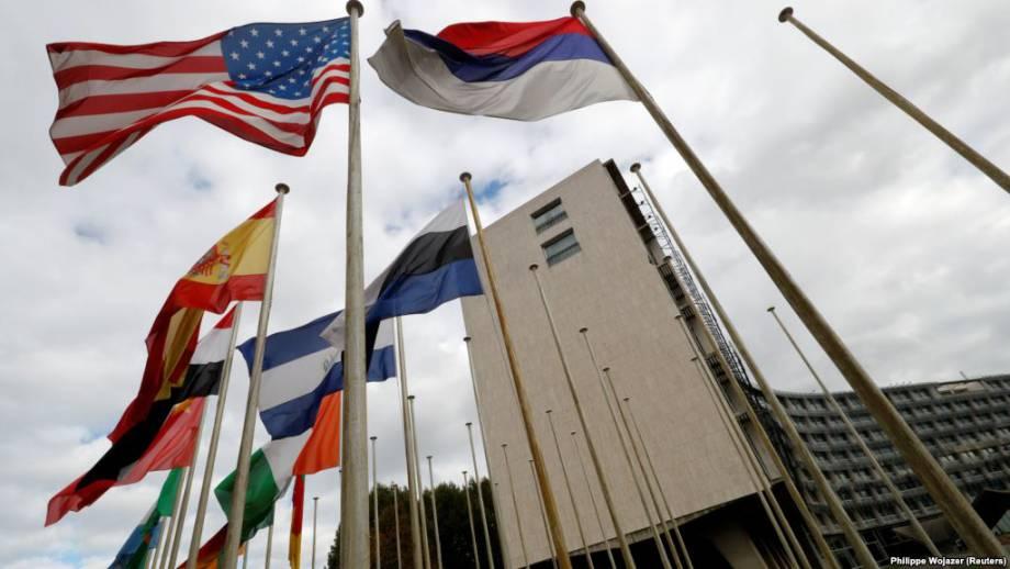 США объявили о выходе из ЮНЕСКО за «антиизраильский уклон»