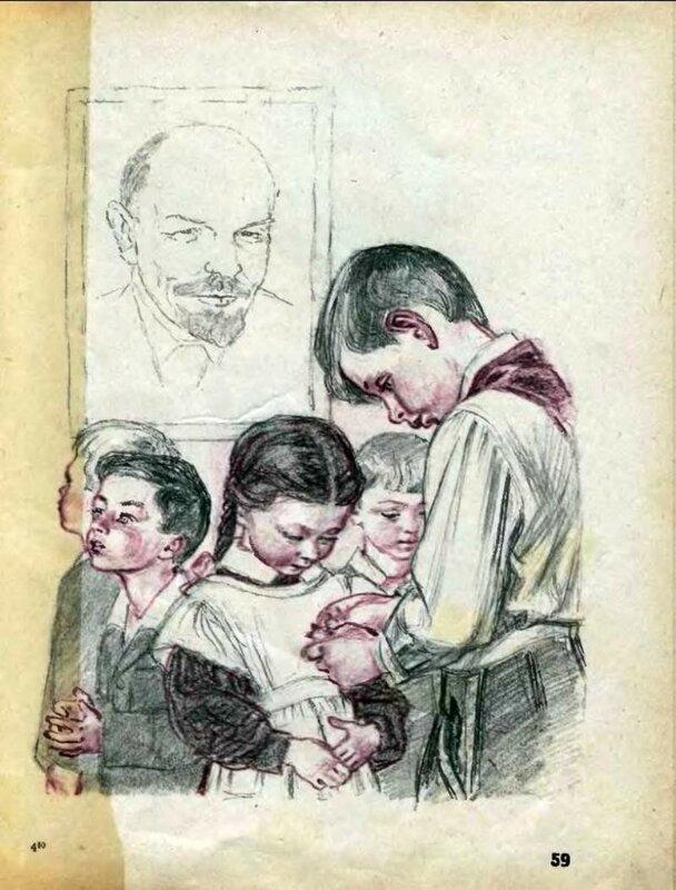 Картинки с октябрятами, руками открытки мальчикам
