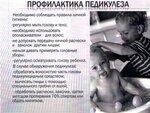 https://img-fotki.yandex.ru/get/482931/164813329.8/0_1f67f5_48d197fc_S