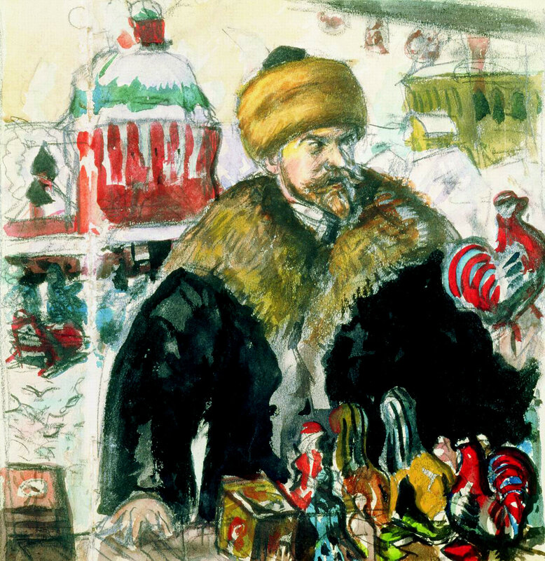 Автопортрет_(в_шубе) 1912