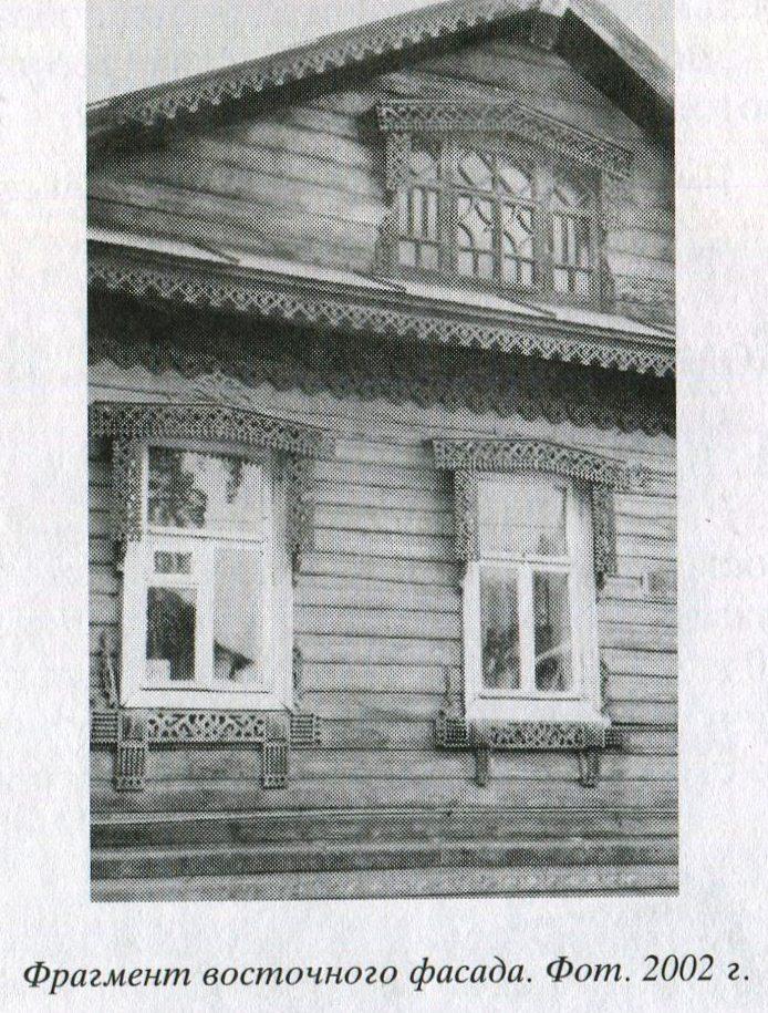 Бежецк, дом Русина вроде, Русина, предположить, мезонин, планировка, Оригинал, какаято, видна, наличником, лестницей, коридора, сеней, парадных, длинных, группируются, вокруг, прорезь, помещения, сохранилась, основном