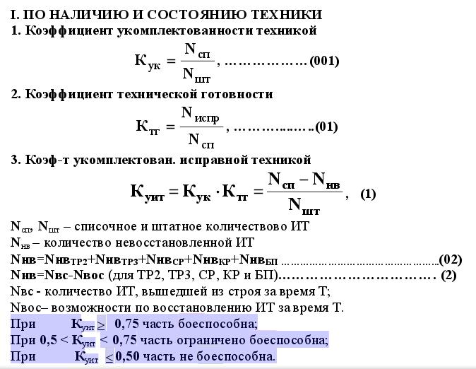 https://img-fotki.yandex.ru/get/482931/19264850.4/0_1ce36a_5eefbea4_orig