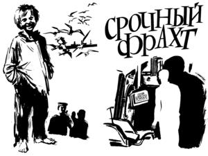 https://img-fotki.yandex.ru/get/482931/19411616.61d/0_12efe1_949aa596_M.jpg