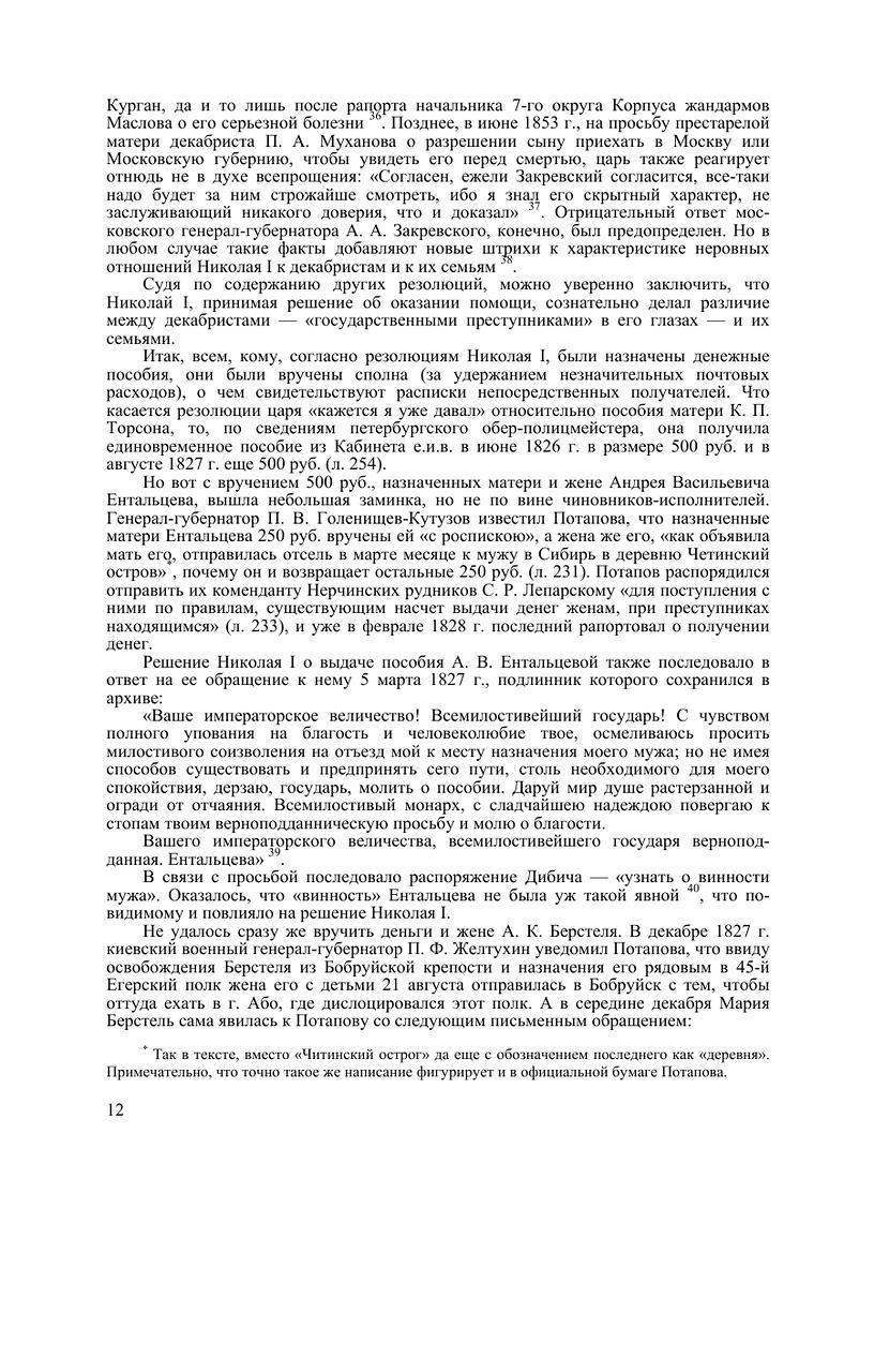 https://img-fotki.yandex.ru/get/482931/199368979.72/0_207c80_92f5c118_XXXL.png