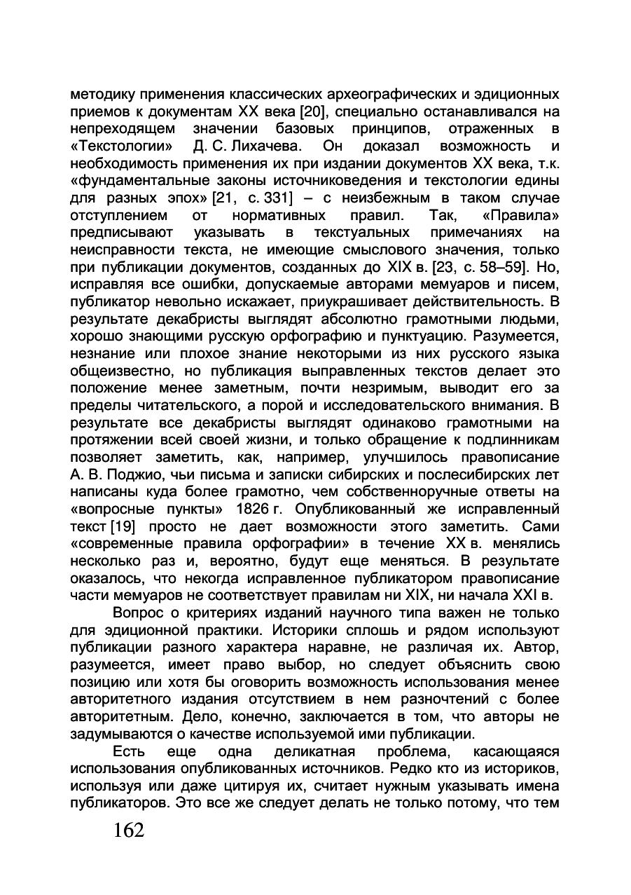 https://img-fotki.yandex.ru/get/482931/199368979.85/0_20f190_b9b8ce10_XXXL.png