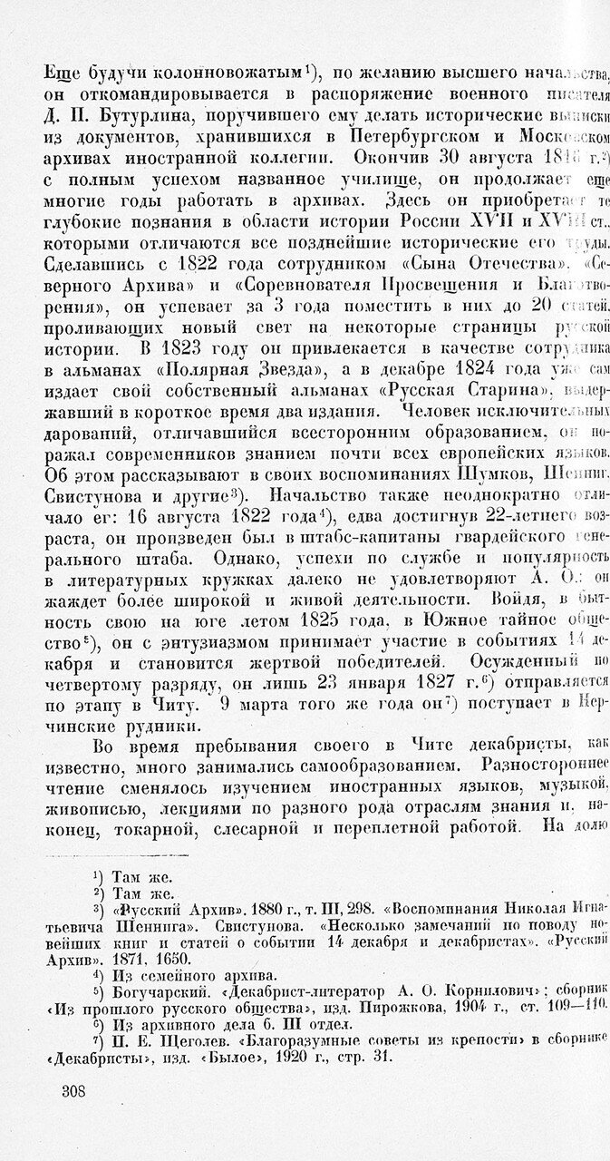 https://img-fotki.yandex.ru/get/482931/199368979.9b/0_213fab_b143184e_XXXL.jpg