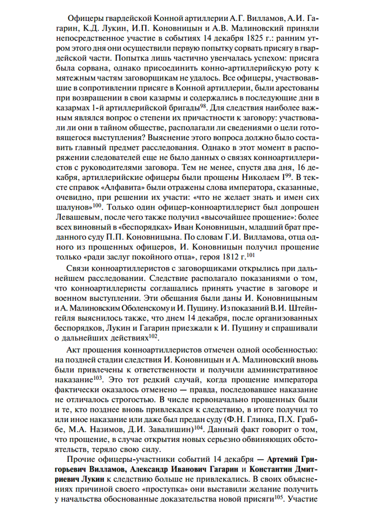 https://img-fotki.yandex.ru/get/482931/199368979.c4/0_219187_4fd4bf3_XXL.png