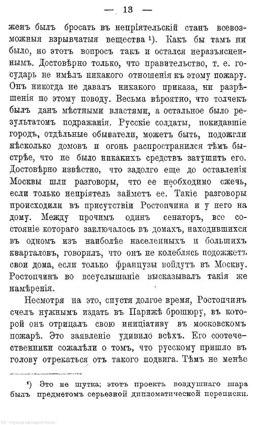 https://img-fotki.yandex.ru/get/482931/199368979.f8/0_220ec8_6e3c32c_XXXL.png