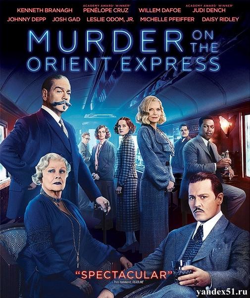 Убийство в Восточном экспрессе / Murder on the Orient Express (2017/HDTVRip)