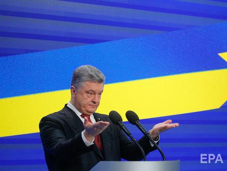 Порошенко рассказал, когда вУкраине запустят 4G