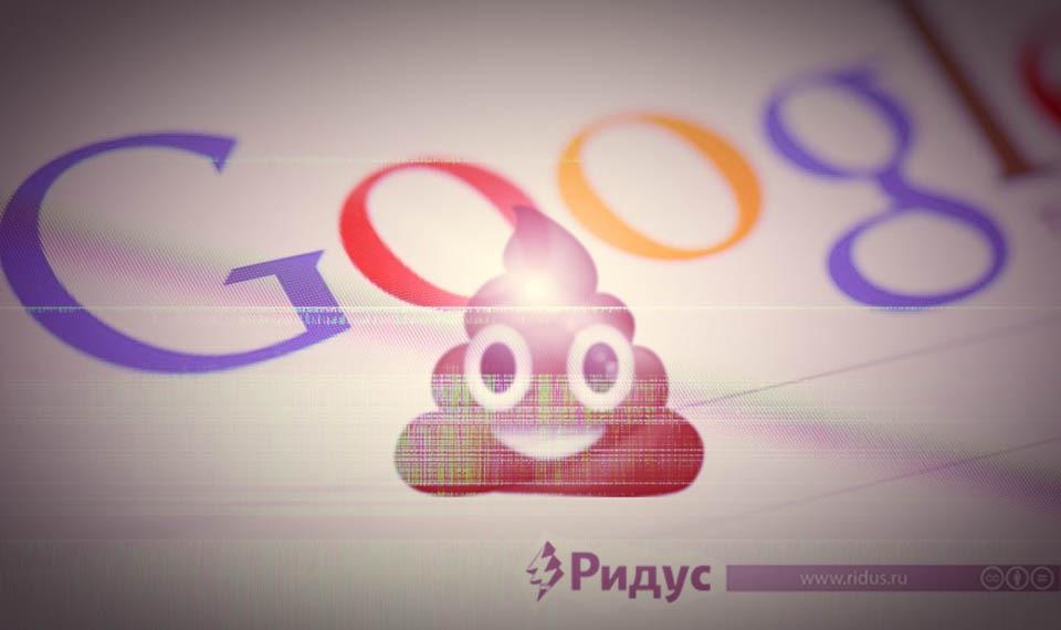 Карты «Яндекса» указали намосковский офис Google позапросу «говно»