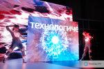 Финал всероссийской инженерной олимпиады национальной технологической инициативы (НТИ)