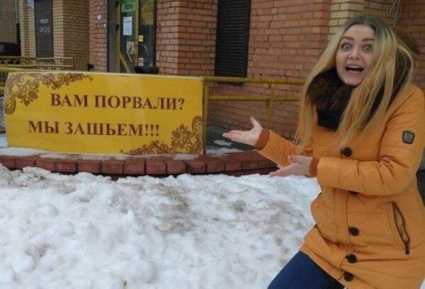 0 180e77 f2385446 orig - Российская фотоподборка: О жизни, о мечтах, о глупости