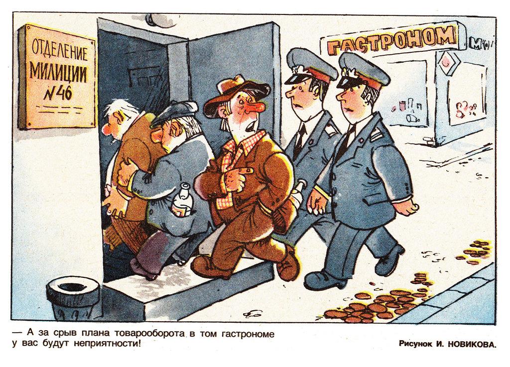 О том, как в войне с пьянством Советский Союз преуспел только в карикатурах (17 фото)