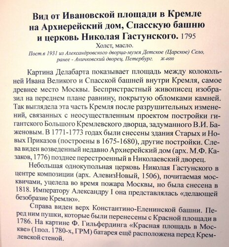 https://img-fotki.yandex.ru/get/482931/362636472.2b/0_13da15_f62a7d99_L.jpg