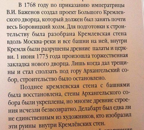 https://img-fotki.yandex.ru/get/482931/362636472.2b/0_13da19_396e951d_L.jpg