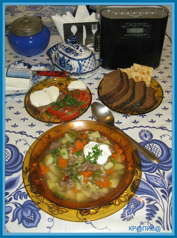 суп зимний