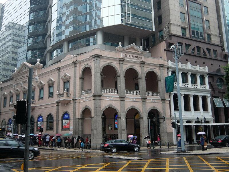 Макао - Здание банка