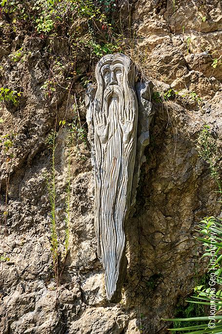 каменный старец Нового Афона