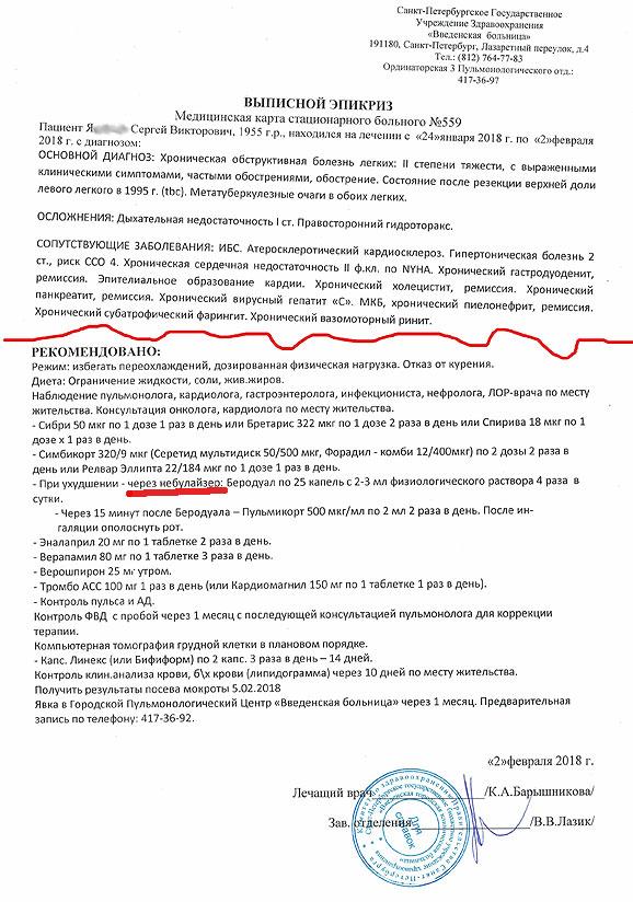 YaSV_naznach_jan2018.jpg