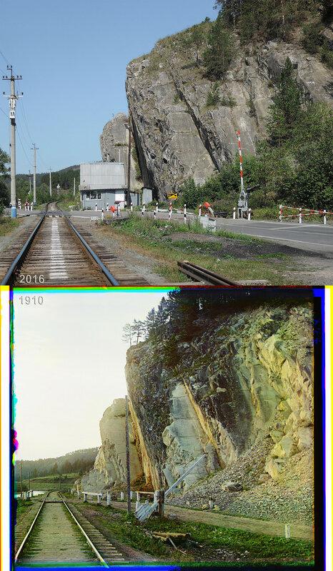 Скалы у железнодорожного переезда по пути к Юрюзанскому заводу.