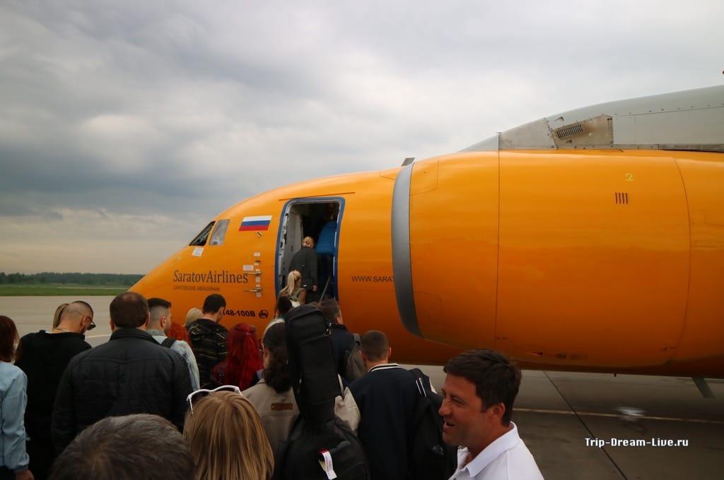 Ан-148 Саратовских авиалиний