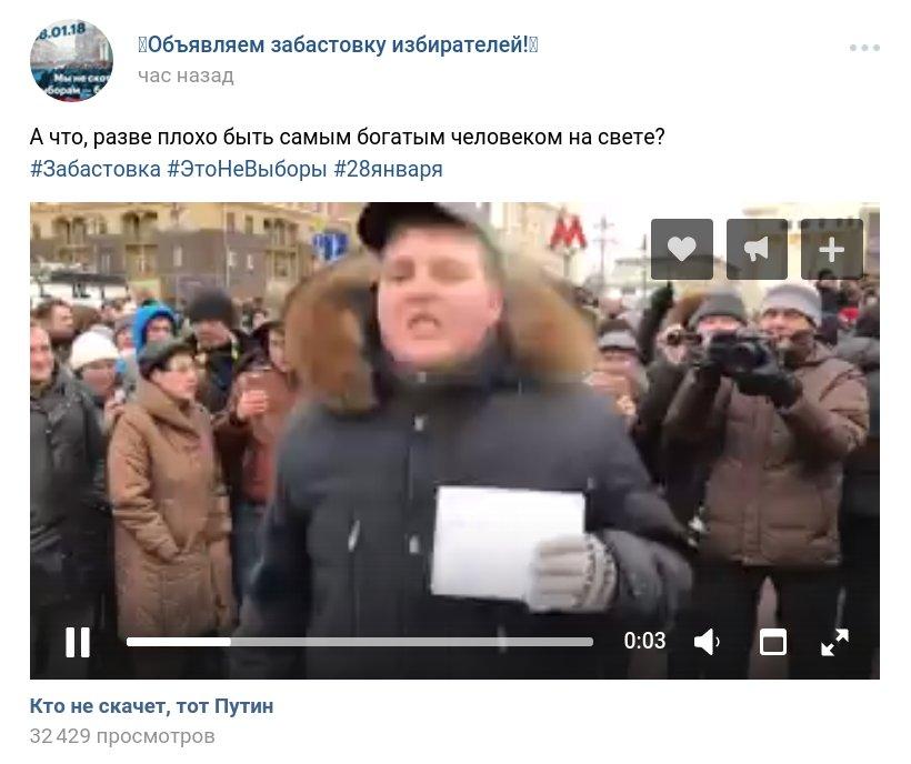 Забастовка Навального 28.01.2018 - 56
