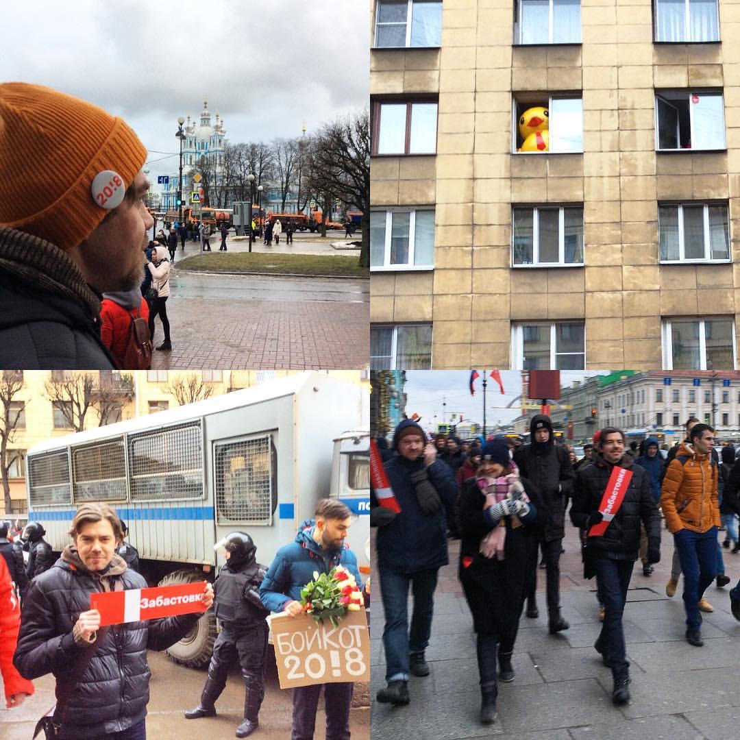 Забастовка Навального 28.01.2018 - 72