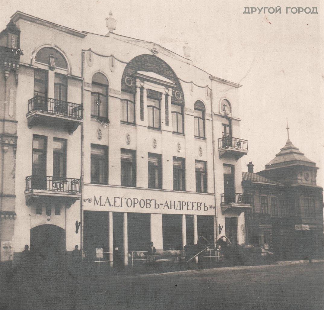 Доходный дом Егорова-Андреева на Предтеченской улице