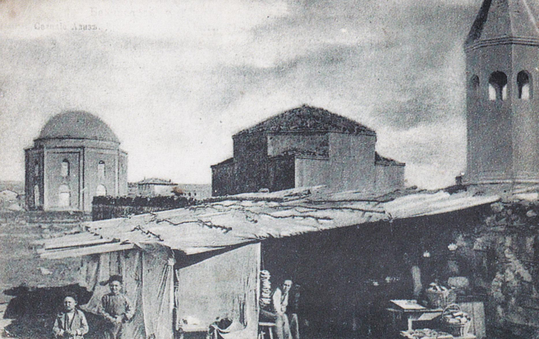 Селение Азиз
