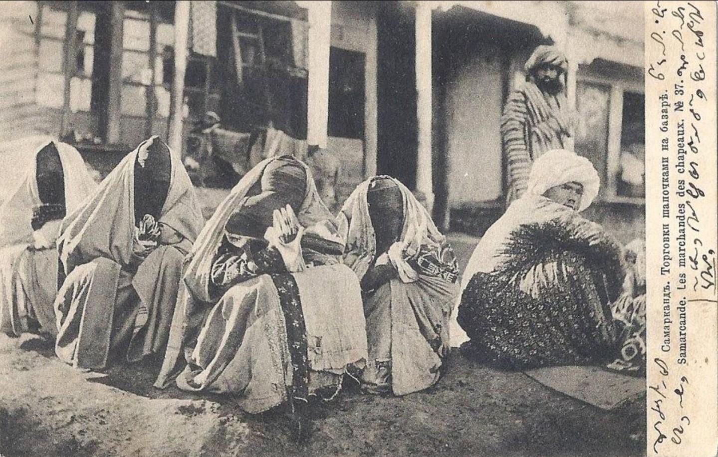 Торговцы шапочками на базаре