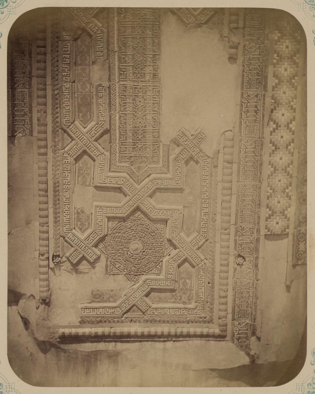 Мавзолей эмира Абу-Тенги. Надпись на правой стороне фасада. Низ