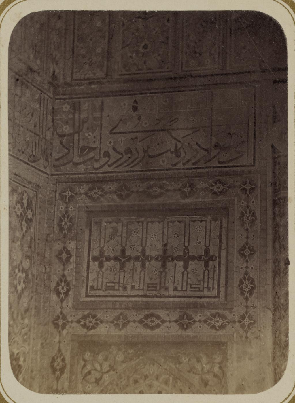 Мавзолей эмира Тимура Курагана (Гур-Эмир). Надписи по сторонам и внутри главной входной ниши
