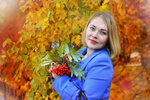 Ирина.jpg