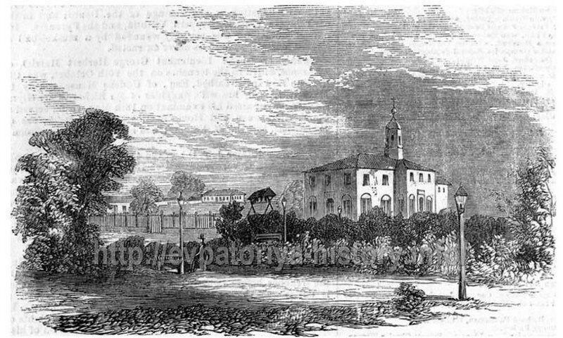 1855 Евпатория. Прогулка.jpg