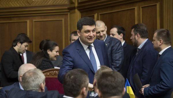 Гройсман дал депутатам две недели для согласования показателей бюджета, - Ирина Луценко. ВИДЕО