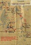 Кремень Яков Абрамович бой 4 июля 1941 г.jpg
