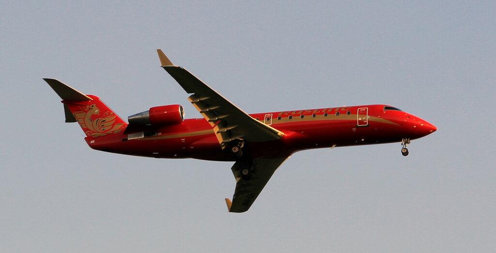 Bombardier CRJ-100 ERREGISTRATION VQ-BNE