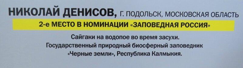 https://img-fotki.yandex.ru/get/483127/140132613.6a5/0_24095f_2764c2b_XL.jpg