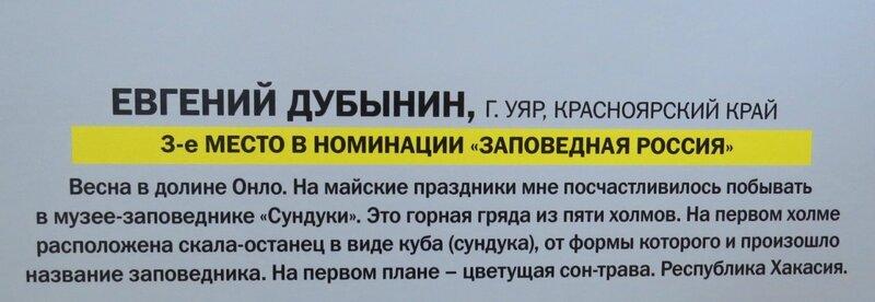 https://img-fotki.yandex.ru/get/483127/140132613.6a5/0_240961_ab24131d_XL.jpg