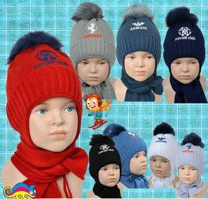 Комплект (шапка+шарф) 4апм 0374