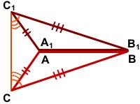 3-j-priznak-ravenstva-treugolnikov